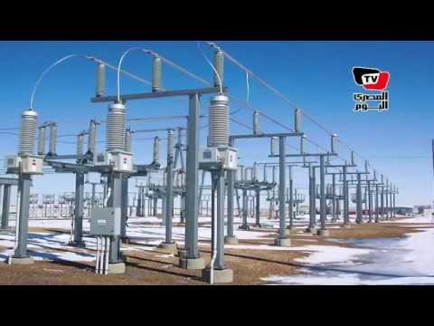 «الكهرباء» توضح الشرائح الجديدة والزيادة في الأسعار