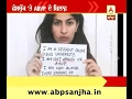 Threats to kill and rape for protesting against ABVP