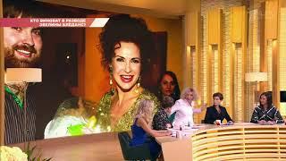 Татьяна Васильева — Ольге Бузовой  «Сделай хоть что нибудь сначала, чтобы страна хотела тебя видеть!