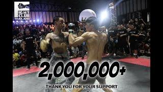 Fight Club Thailand บางปู เจมส์ลี(Jame-lee) x แป๊ปคอมมานโด(Pap-comando) คู่ที่333