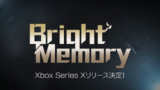 Trailer d'annuncio Xbox Series X | S