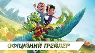 Нюхвілль   Офіційний український трейлер   HD