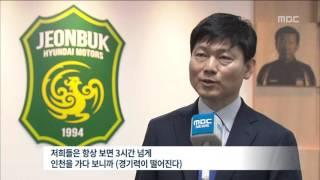 2015년 11월 21일 방송 전체 영상