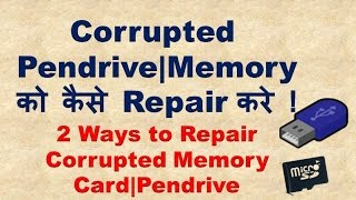 Repair Corrupted Memory Card | Pendrive ? Corrupted MemoryCard या Pendrive को इन दो तरीको से ठीक करे ! - Download this Video in MP3, M4A, WEBM, MP4, 3GP