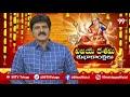 మైసూర్ ప్యాలెస్ లో దసరా  l Mysore l Dussehra l 99TV Telugu - Video