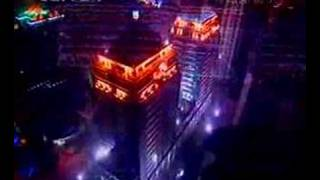Video : China : ChongQing 重庆 from the air (night)