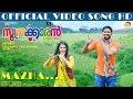 Mazha Official Video Song HD   Film Soothrakkaran   Niranj Maniyanpilla Raju   Varsha Bollamma