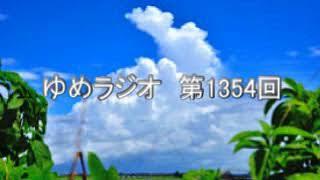 第1354回デカルトの情念論2018.07.10