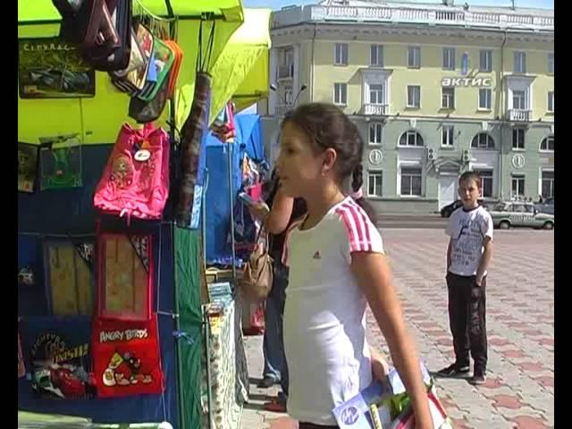 Школьные базары открыты даже в выходные