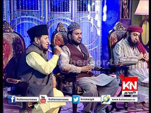Hai mera charah ghar Al Haj Akhtar Husain Qureshi