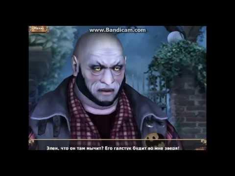Прохождение игры Замок с Вампирами 3 серия