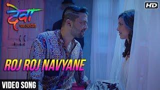 Roj Roj Navyane   Video Song   Sonu Nigam, Shreya Ghoshal