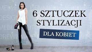 6 sztuczek stylizacji, które każda kobieta powinna znać | ZOPHIA Osobista Stylistka