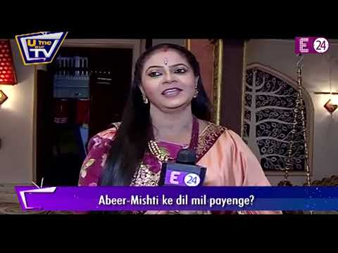 Ye Rishte Hain Pyar Ke : Abeer-Mishti के दिल मिल पाएंगे ?