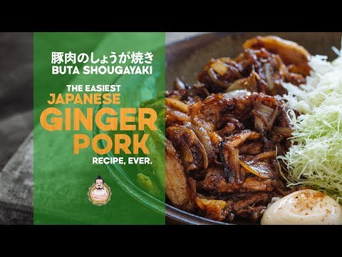 The Easiest Japanese Ginger Pork Recipe | 豚のしょうが焼きレシピ | Easy Japanese Cooking