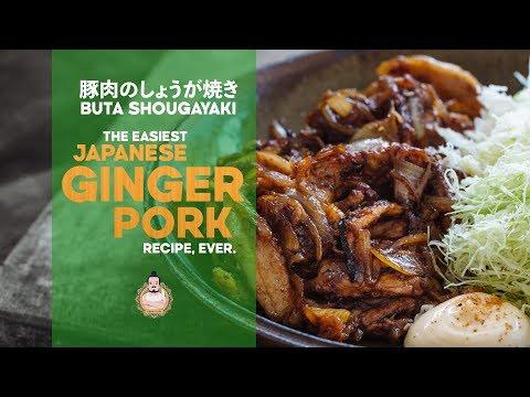 The Easiest Japanese Ginger Pork Recipe | 豚のしょうが焼きレシピ | Easy Japanese Cooking