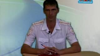 За 8 месяцев 2018 года в Суровикинском районе произошло 28 ДТП