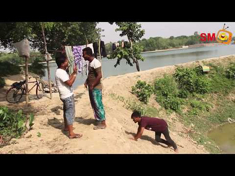 Must Watch New Funny😂 😂Comedy Videos 2019 - Episode 39 - Funny Vines    SM TV