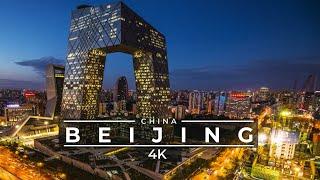 Video : China : BeiJing 北京 from the air - a new perspective