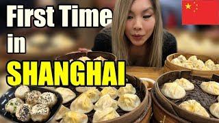 MUST TRY DUMPLINGS | First Time In SHANGHAI