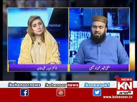 Kohenoor@9 With Dr Nabiha Ali Khan 6 August 2021 | Kohenoor News Pakistan