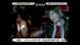 اغاني حصرية -Boushra Low Shofteny- بشري لو شفتني تحميل MP3