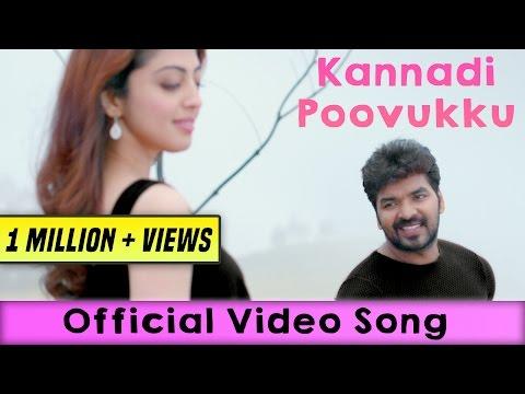 Kannadi Poovukku - Official Video | Enakku Vaaitha Adimaigal | Jai, Pranitha | Santhosh Dhayanidhi