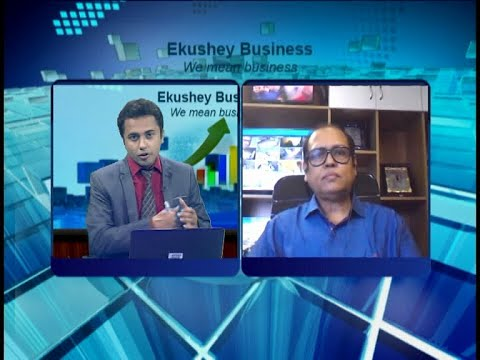Ekushey Business || মোস্তফা কামাল, রাজ কামাল গ্রুপ || 15 July 2020 || ETV Business