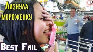 ПРИКОЛЫ 2017 Декабрь #206 ржака до слез угар прикол - ПРИКОЛЮХА