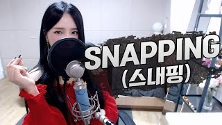 """CHUNG HA(청하)   """"Snapping"""" COVER By 새송 SAESONG"""