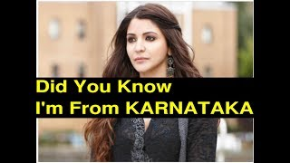 Top 15 Bollywood Actresses From KARNATAKA | SOUTH INDIA