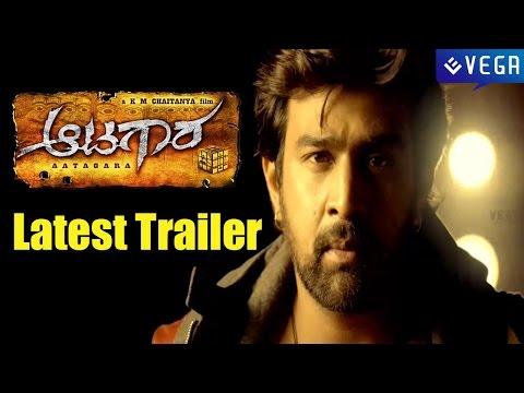 Aatagara Movie Trailer