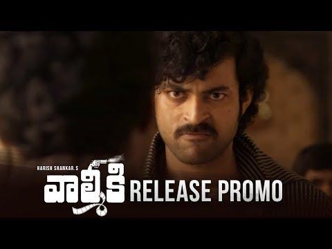 Valmiki Release Promo 01 | Varun Tej | Harish Shankar | Mickey J Meyer | 14 Reels Plus