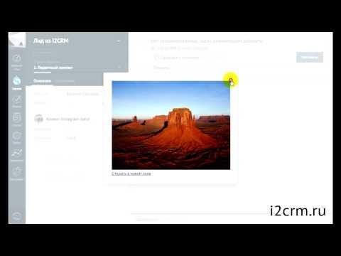 Видеообзор i2crm