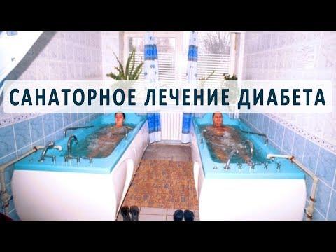 Советы блаво. нет диабету и эндокринным расстройствам