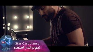 محمود التركي - ياحبيبي (حصرياً) | 2017 | (Mahmoud El Turky - Ya Habibi (Exclusive