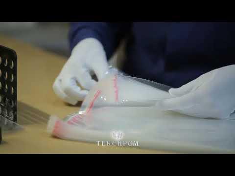 Видео презентация компании Текспром