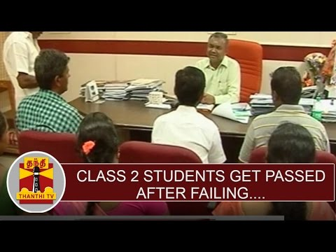 Effect of Thanthi TV Newscast : Class 2 Students get passed after failing..