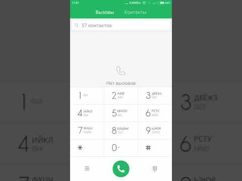 Как отключить платные услуги на МТС — самостоятельно с телефона все платные услуги и подписки
