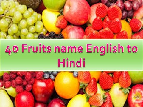 all fruits names in english - photo #32