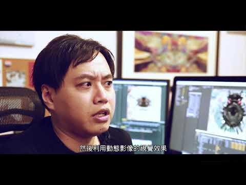 臺中市第二十一屆大墩美展 數位藝術類得獎感言 戴吉賢先生