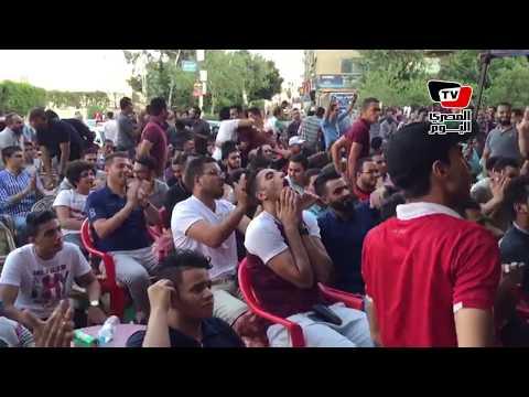الجماهير المصرية الغاضبة تحتفل بهدف «السعودية» الثاني ومشجع: «والله يستحقوا»