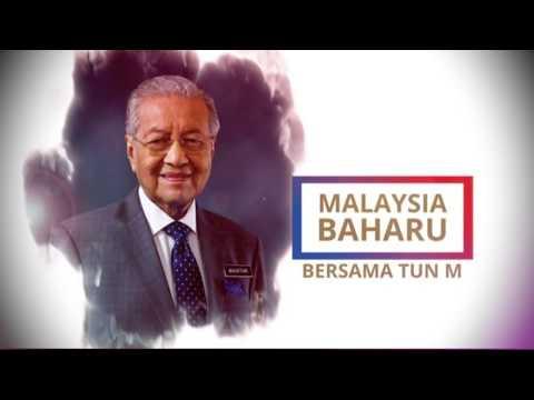 Malaysia Baharu with Tun Mahathir