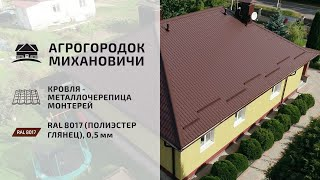 Отзыв о Скайпрофиль. Мармыль Александр