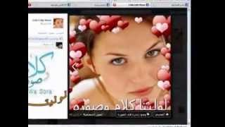 تحميل اغاني اوفياء كلام وصوره اهداء من ياسر العشري MP3