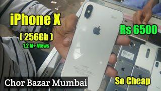 CHOR BAZAR IN MUMBAI   iphone in Cheap prices   Best Market in Mumbai [Vlog #01] Theft Market