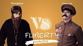 Распутин против Сталина (ФИНАЛ) (перевод R vs S ERBoH finale) [RUS]