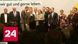 """""""Знай свое место"""" Эрдоган ответил главе МИД Германии и назвал Меркель и Шульца врагами Турции"""