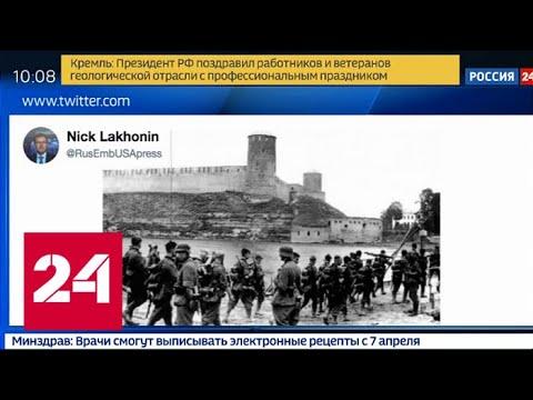 «Атака на мозг»: Пушков об информационной провокации канала ZDF — Россия 24