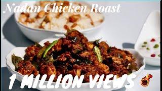 നാടൻ ചിക്കൻ റോസ്റ്  Kerala Nadan Chicken Roast  Chicken Peralan   Eps no:213